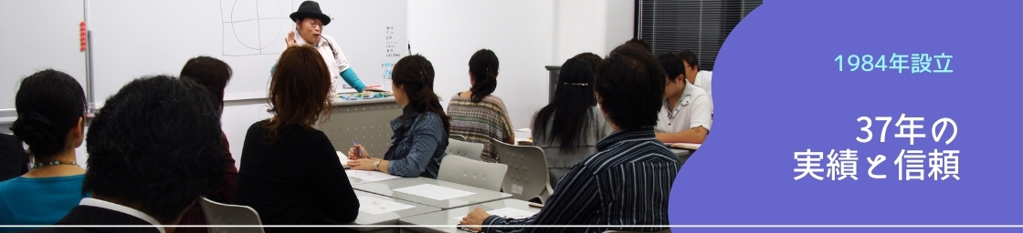 日本ダウザー協会