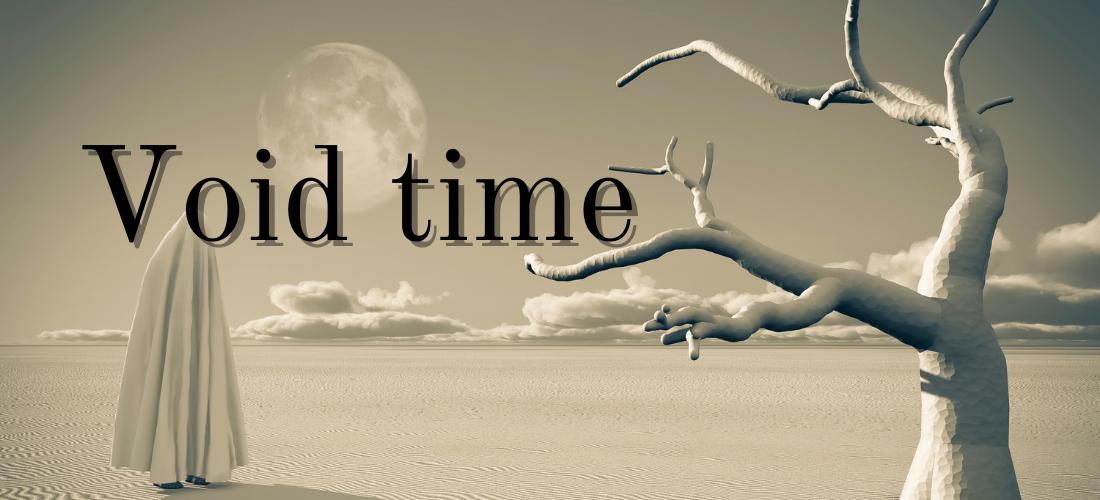 ボイドタイムとは、惑星の配置が元になっており、月がどこの惑星とも角度(アスペクト)を作らない時間帯のことを言います。魔の時間帯として知られています。この時間帯を避けるのが良さそうです!
